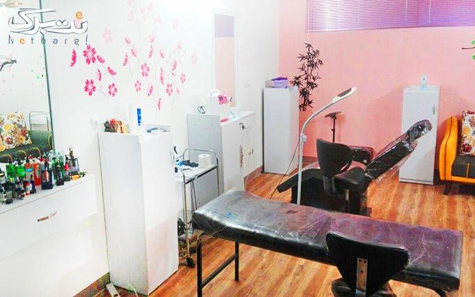 پارافین تراپی دست یا پا در آرایشگاه رزلند