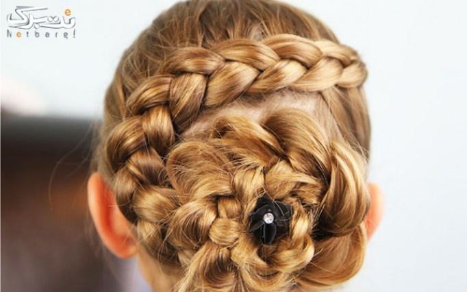 بافت مو در آرایشگاه کالاورس