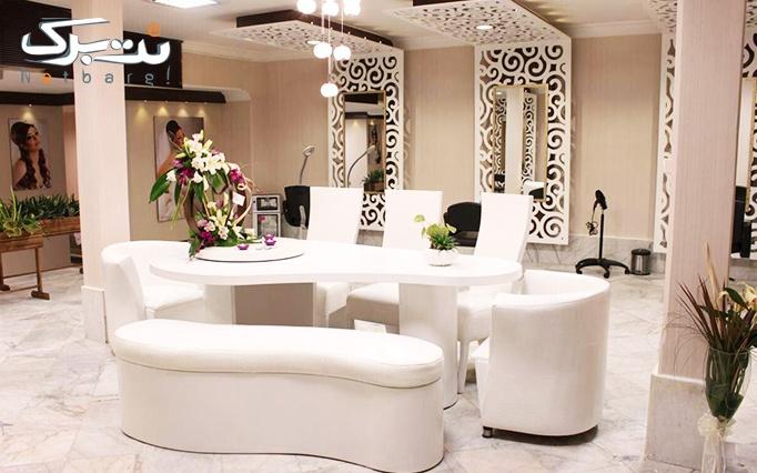 پاکسازی پوست در آرایشگاه خانه سپید