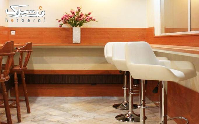 بافت شاخه ای مو در آرایشگاه خانه سپید