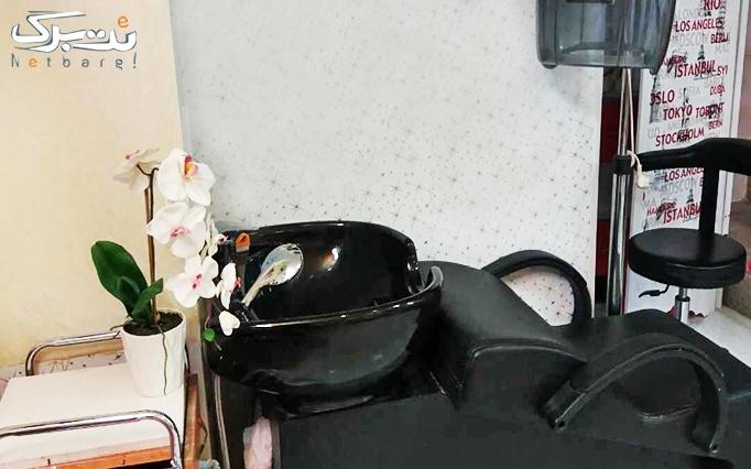 رنگ و مش فویلی در سالن زیبایی نقاب