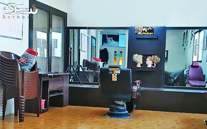 رنگ مو در آرایشگاه طلوع نو