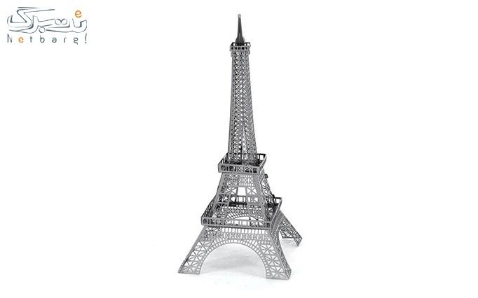 پازل فلزی سه بعدی برج ایفل از فروشگاه ایران پازل