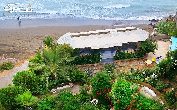اقامت در مجتمع لوکس اقامتی ساحلی تارا