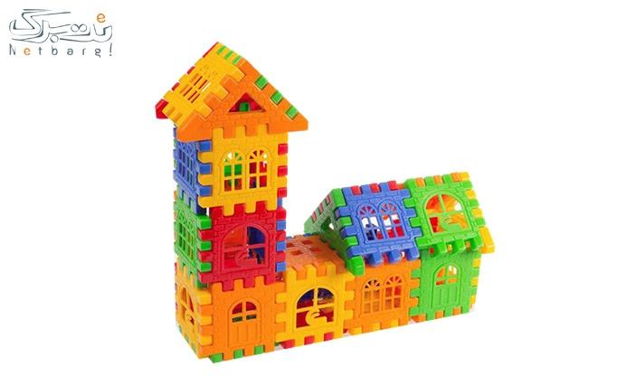 بلوک های خانه ساز رد تویز قطعات 72 تایی