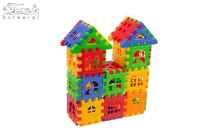 بلوک های خانه ساز رد تویز قطعات 48 تایی
