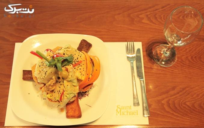 رستوران سوپر لوکس سن میشل با تراس زیبا