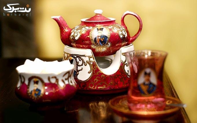 سفره خانه باغ بهشت با سرویس چای سنتی دو نفره