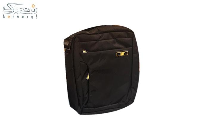 انواع کیف دوشی از اپل استور عصر جدید