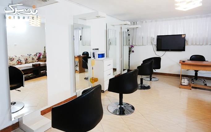 کوپ مو و اصلاح ابرو در آرایشگاه ملک آئین