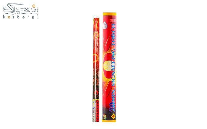 محصولات آتش بازی و نورافشانی نارگستر
