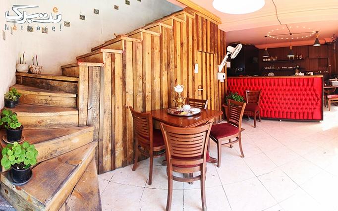 رستوران لسو با منوی باز طعم های متنوع