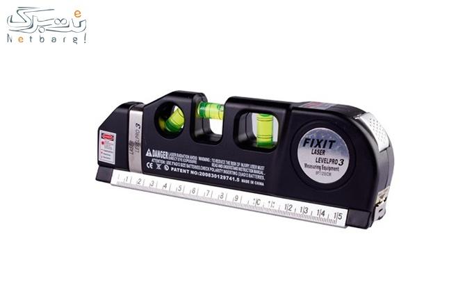 تراز چند کاره لیزری مکانیکی از پارسیان کالا