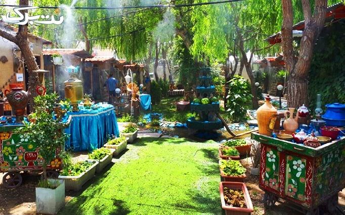 سینی صبحانه دلپذیر در باغ رستوران باغ بهشت