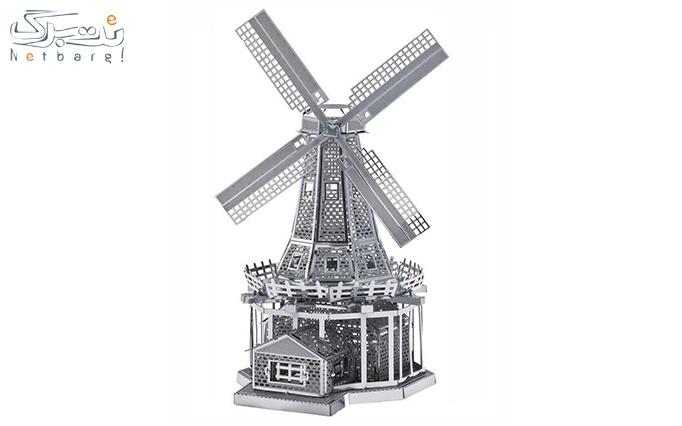 پازل سه بعدی فلزی آسیاب بادی از فروشگاه ایران پازل