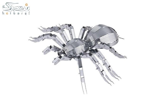 پازل سه بعدی فلزی رتیل از فروشگاه ایران پازل