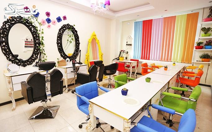 انواع ماساژ و طراحی حنا در آرایشگاه گلستان هنر