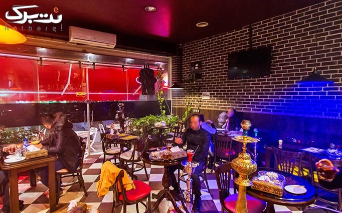 کافه عربی روژه با سرویس سفره خانه ای دو نفره
