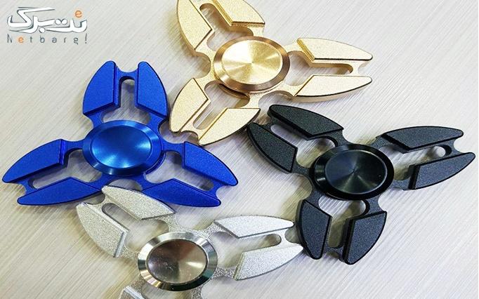 اسپینر فلزی مدل دراگون از فروشگاه تاچ ورلد