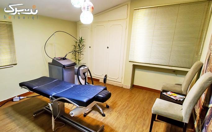 لیزر الکساندرایت کندلا در مطب خانم دکتر مهرابی