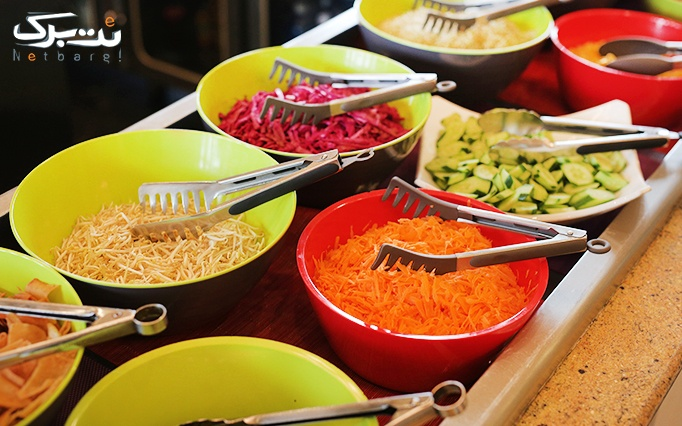 ویژه روز مادر: رستوران تماشا 17 اسفند ماه