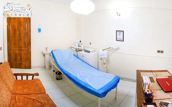 لیزر دایود در مطب دکتر بابانژاد