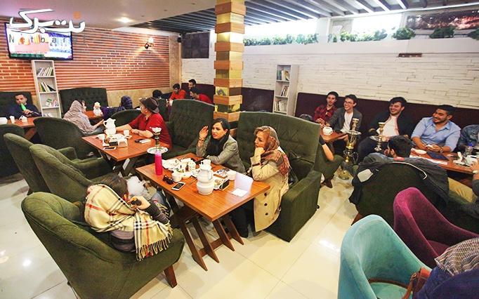 کافه رستوران میلانو با منوی باز غذاهای ایرانی