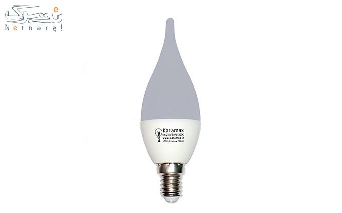 لامپ 6 وات شمعی از سفیران تجارت کویر