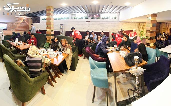 کافه رستوران میلانو با منوی باز غذاهای فرنگی