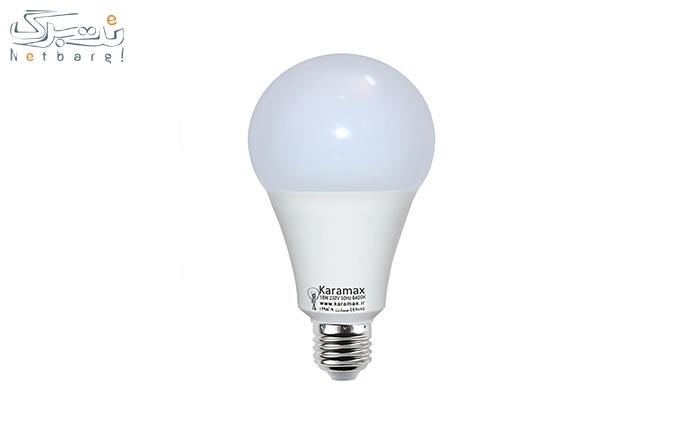 لامپ 12 وات آفتابی و مهتابی از سفیران تجارت کویر
