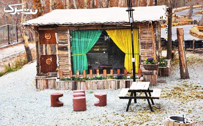 کافه باغ جوان با منوی باز کافی شاپ