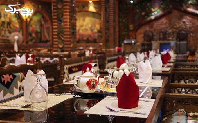 رستوران کندیمیز با پکیج غذایی ویژه ناهار