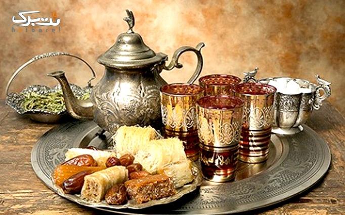 سرویس قهوه خانه ای کافه دنج شیراز
