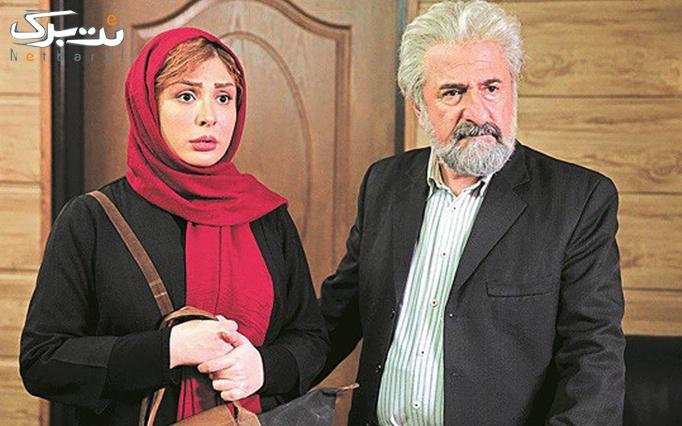 فیلم ما با حالیم در سالن همایش های امام علی