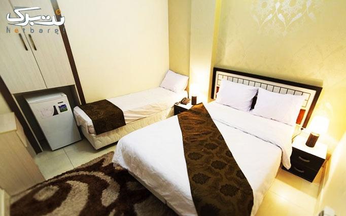 اقامت+ صبحانه در هتل 2 ستاره رویا