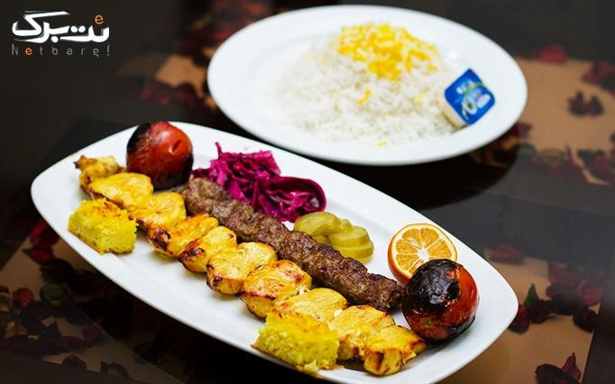 رستوران هتل آراد با منوی باز متنوع