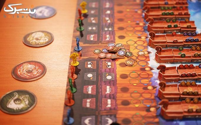 یک ساعت بازی در مجموعه میز و بازی