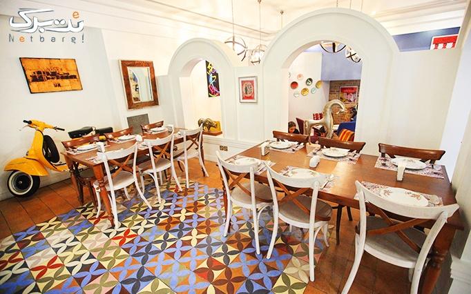 رستوران سنتی مجمع با منوی باز غذاهای لذیذ ایرانی