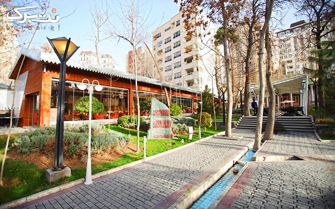 کافه رستوران میتا بامنوی غذای اصلی، پاستاو ساندویچ