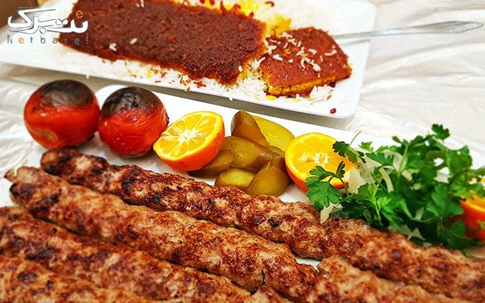 رستوران کسری شاندیز با منوی باز غذای ایرانی