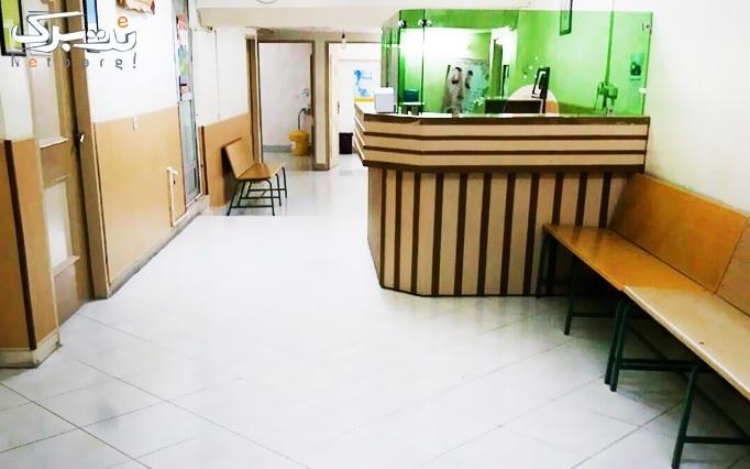 میکرونیدلینگ در مطب خانم دکتر هاشمی