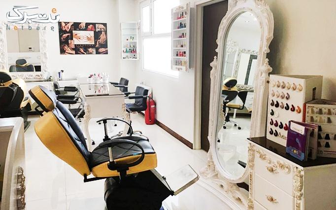 رنگ و مش در آرایشگاه سان
