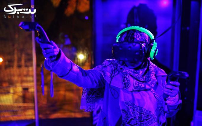پیست کارتینگ و VR کلاب مجموعه ورزشی دانیال