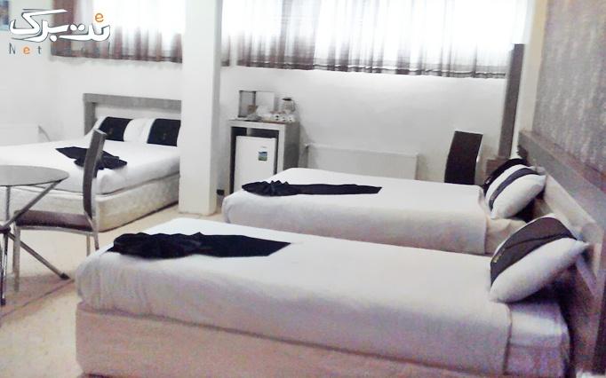 ویژه نوروز: اقامت + صبحانه در هتل 2 ستاره صدف