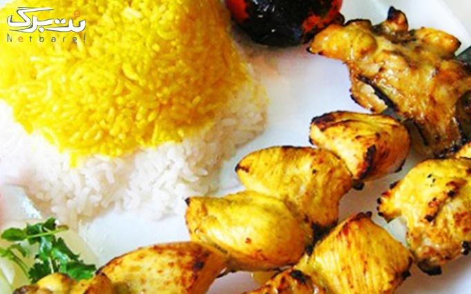 کترینگ چلو چی با منو باز غذای ایرانی