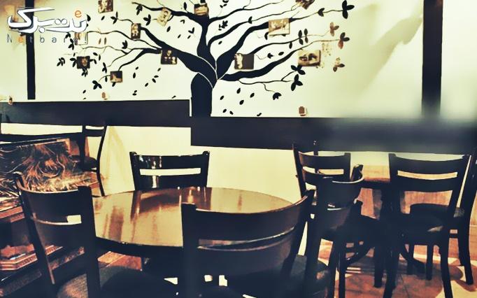 کافه کلاسیک با منو باز صبحانه