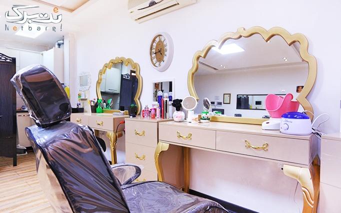 شینیون مو در آرایشگاه ونوس