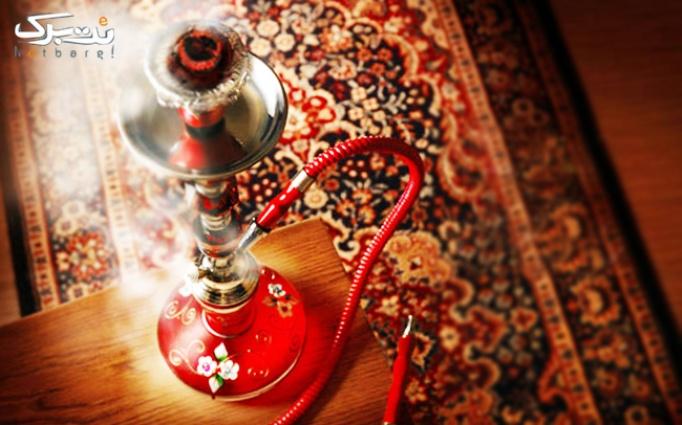 رستوران و سفره خانه سنتی رویال با سرویس چای سنتی