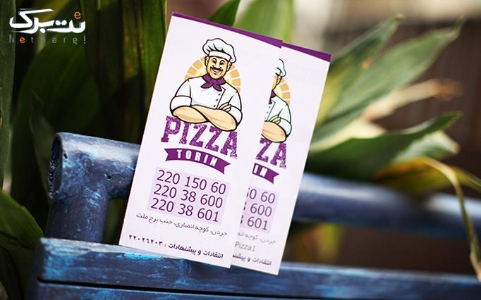 فست فود تورین با منوی پیتزا، ساندویچ و برگر