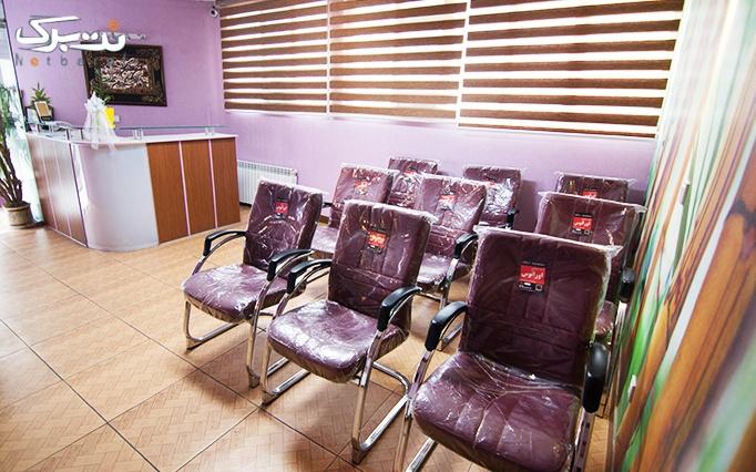 لیزر دایود در مطب دکتر احمدیان